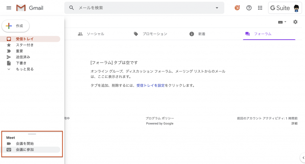 from gmail